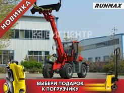 Runmax TL842, 2021