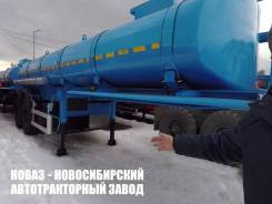 Полуприцеп цистерна для технической воды, 2021