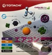 Фильтр cалонный Totachi TCA-160