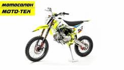 Мотоцикл Кросс MX125 Motoland, оф.дилер МОТО-ТЕХ, Томск