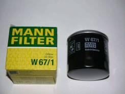 Фильтр масляный MANN W67/1 в наличии в Хабаровске