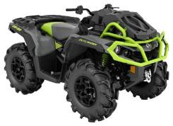 BRP Can-Am Outlander 650 X MR, 2021