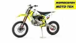 Мотоцикл Кросс MX125 KKE Motoland, оф.дилер МОТО-ТЕХ, Томск
