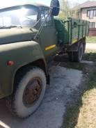 ГАЗ 53, 1979