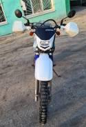 Suzuki Djebel 200, 1993
