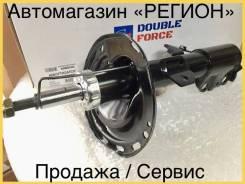 Амортизаторы Double Force | замена в сервисе| доставка по РФ