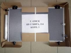 Радиатор кондиционера Toyota Corolla / Fielder / RUNX / Allex 00-06г