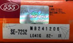 Наконечник рулевой тяги 555 SE-7252
