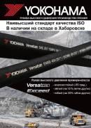 Ремонт РВД / изготовление шлангов / Рукава высокого давления