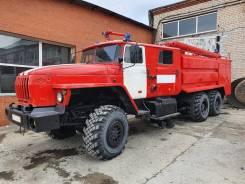 Пожарная машина Урал