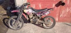Racer Enduro RC150-GY, 2014