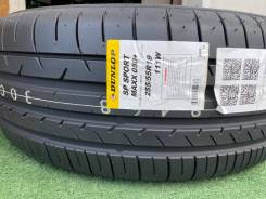 Dunlop SP Sport Maxx 050+, 255/55R19 111W
