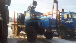 Урал 55571, 2013