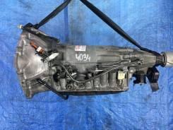 Контрактная АКПП Toyota Progres JCG11 2JZGE 3040LS 10pin A4034
