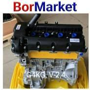 Двигатель Kia Sorento, G4JS, D4CB, G4KG, Starex, H1, Kia BongoIII , Porter