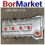Двигатель новый(номерной) Lifan X60, V-1,8 в Новосибирске