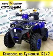 Avantis Hunter 200 New Lux, 2021