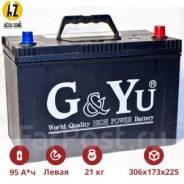 Аккумулятор G-Yu SMF 120D31R