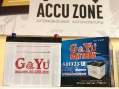 Аккумулятор G & Yu 80D23L
