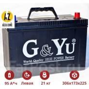 Аккумулятор G-Yu SMF 120D31L
