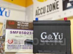 Аккумулятор G-Yu SMF 85D23L