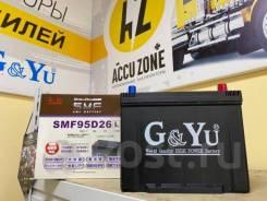 Аккумулятор G-Yu SMF 95D26L