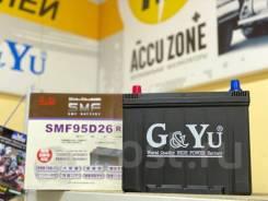 Аккумулятор G-Yu SMF 95D26R