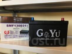 Аккумулятор G-Yu SMF 130D31L гарантия 5 лет