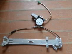 Стеклоподъемник передний левый HD Fit GD1 2001-2007