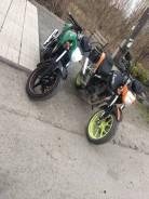 ABM X-moto SX250, 2014