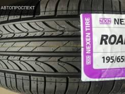 Nexen Roadian 581 (Корея), 195/65 R15