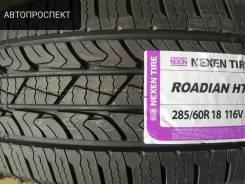 Nexen Roadian HTX RH5, 285/60 R18 (Korea)