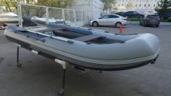 Лодка риб Андромеда RS-400