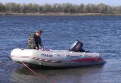 Лодка пвх HD 390 AL Badger +мотор Yamaha 30