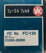 Фильтр топливный VIC FC-130