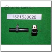 Датчик положения коленвала 1621533028 Ssangyong D20DT / D27 / G23 / G32 Снят с нового двигателя.