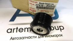 Шкив генератора 27415-0W042 Toyota