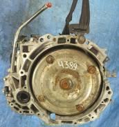 Контрактная АКПП Mazda 3 (BK) 2007г. LF 5AT A4389