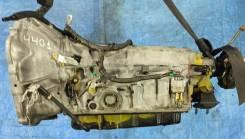 Контрактная АКПП Lexus JZS160 2JZGE A650E 3550LS 5AT A4401