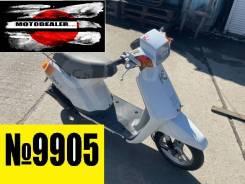 Honda Pax Eve