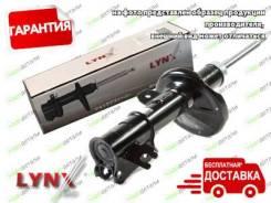 Амортизатор газомаслянный передний LYNX для Nissan Note (E11) 06-13