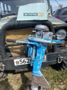 Мотор Ветерок 8Э