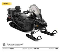 BRP Ski-Doo Expedition SE, 2021