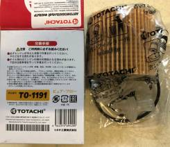 Вставка масляная Totachi TO-1191