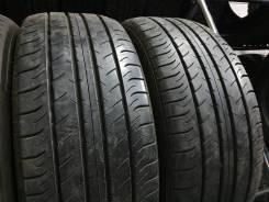 Dunlop SP Sport Maxx 050, 225/50 R17