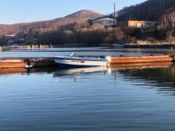 Продам или обменяю Лодка с мотором