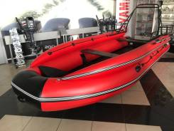 Лодка Allaska-470 Tonna LUX