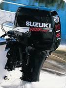Мотор лодочный Suzuki DF50W (S)