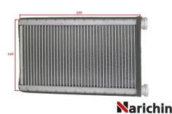 Радиатор отопителя LC7061A10 Narichin NDZ-2015