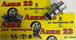 Регулятор давления топлива 2AZ / 1,3,4ZZ / 2GR / 1,3AR / 1-
